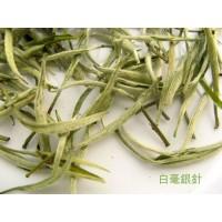 Bai Hao Yin zhen Cha, Fujian Silver Needle ,White Tea