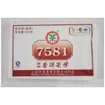 Yunnan zhong cha Pu'erh,Puerh Brick Tea,er, 7581
