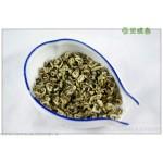 Xue Bi Luo Chun Cha, Snow Snail Spring Green Tea