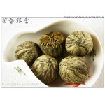 Jin Zhan Yin Tai , Calendula White Tea  , Blooming Flowering Flower Artistic Tea
