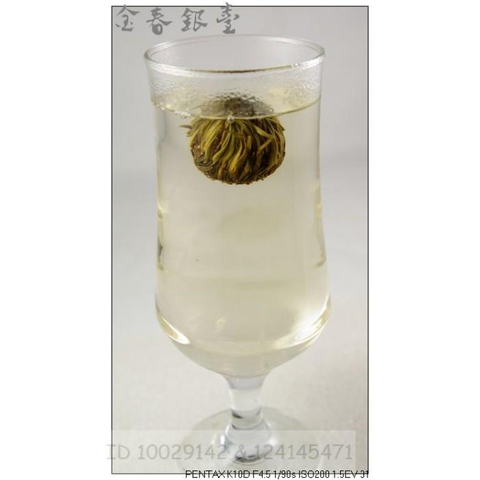 Jin Zhan Yin Tai Calendula White Tea Blooming