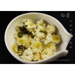 Imperial White Chrysanthemum Flower tea, Gong Bai Ju Hua cha