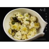 Imperial White Chrysanthemum Flower tea, Gong Bai Ju Hua cha