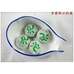 PU ERH MINI TUO CHA TEA CAKES,Chinese PU ER Cha