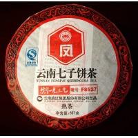chi tse pu erh Ripe beeng tea,Chinese cooked er
