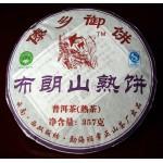 Yunnan Bu lang Ripe Pu-erh Tea Beeng Cake,Puerh,Puer