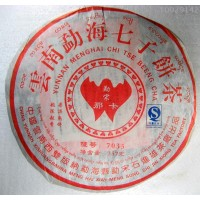 Mengsong Chi Tse Pu-erh Tea Beeng Cake, Cooked