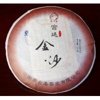 Gong ting Jin Sha Pu-erh beeng Cha,chinese Pu-er Tea