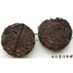 Chinese Yunnan Pu-erh tea Mini Cake,PU ER cooked