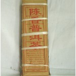 Yunnan Chen xiang Pu-erh cooked Tea Brick,China pu er cha 陈香普洱熟砖茶