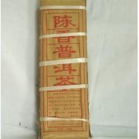 Yunnan Chen xiang Pu-erh cooked Tea Brick,China pu er cha 陈香普洱熟砖茶