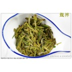 Grade: A,   Long Jing, Dragon Well Green Tea, Lung Ching