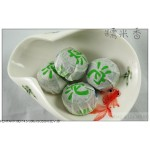 GLUTINOUS  RICE  TEA  CAKES,  sticky rice fragrance