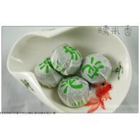 GLUTINOUS  RICE  TEA  CAKES,  sticky rice fragrance