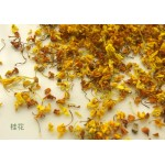 best Osmanthus Flower tea, Gui Hua Cha