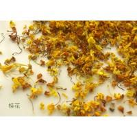 best Osmanthus Flower tea, Gui Hua Cha