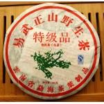 2007 yunnan yi wu wild pu erh beeng tea Cake, yiwu pu er cha RAW