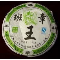 Menghai Ban Zhang Wang PU ERH beeng tea Cake,raw