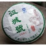 Yunnan Jiang Cheng pu erh beeng tea Cake,RAW