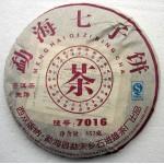 Yunnan Meng hai chi tse pu erh beeng tea Cake,RAW