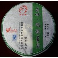 Ming Qian Chun Jian pu erh beeng tea Cake,Uncooked