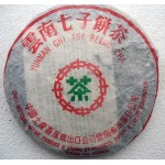 pu erh chi tse beeng uncooked tea Cake,Yunnan Puer