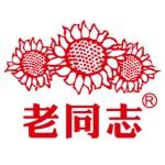 Lao Tong Zhi