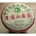 Shuangyi Jing Mai Shan chi tse Pu-erh Tea Cake, Uncooked