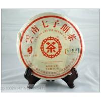 pu erh chi tse beeng uncooked tea Cake,Yunnan Puer cha