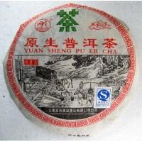 Mini qi zi Pu-erh Tea Cake, Yuan Sheng puer Cha Beeng