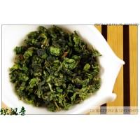 Grade: C,  Tie Guan Yin Tea, Ti Kuan Yin Oolong Cha