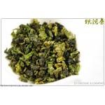 Grade: D,   Tie Guan Yin Tea, Ti Kuan Yin Oolong Cha