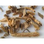 Eleuthero Root,Siberian ginseng Herb,Ci Wu Jia Tea