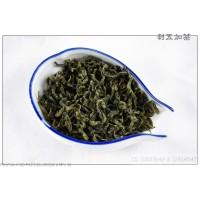 Eleuthero leaf,Siberian ginseng Herb,Ci Wu Jia Tea