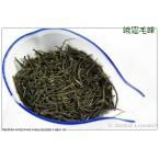 Mt. Emei Mao Feng Green Tea, Sichuan  Maofeng cha