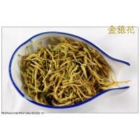 Chinese Honeysuckle Flower tea,Jin Yin Hua herbal