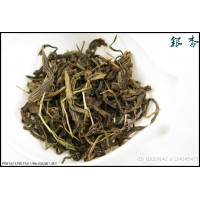 Chinese Gingko Leaf Tea,yin xing blood pressure,TCM