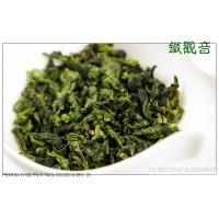 Grade: AA,  Tie  Guan Yin Tea, Ti Kuan Yin Oolong Cha