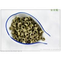 Nu Er Huan Cha , Daughter girl Ring Green Tea