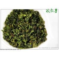 Grade: A,  Tie Guan Yin Tea, Fujian Anxi Ti Kuan Yin Oolong Cha, Iron Goddess