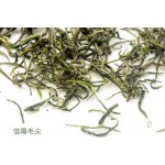 Henan Xin Yang Mao Jian Green Tea, hairy tips Cha