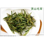 Yellow Mountain Fur Peak Tea, Huang Shan Mao Feng Green Cha