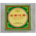 cooked tianli Pu-erh Tea Cake box,chinese Yunnan ER TUO