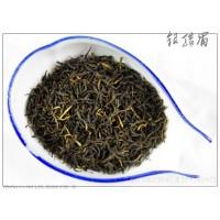 WuYi Yin Jun Mei Souchong Black Tea, Congou KUNG FU cha