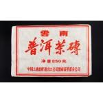 PU ERH Slimming tea Brick, Yunnan Puer Cha