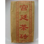 Gong Ting Pu-erh cooked Tea, Mini Brick Cha